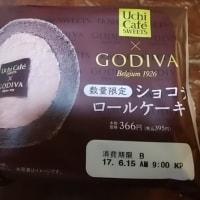 Uchi Cafe Sweets × GODIVA ショコラロールケーキ