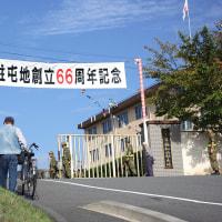 ひきもどされて福知山駐屯地祭2016 その3