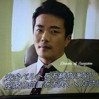クォン・サンウ チェ・ジウ主演『誘惑』~最終話見たよ~(´▽`*)