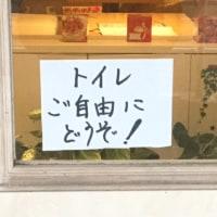 アロマタイムカフェ、お店のサービス!?