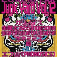 10/1(土) ガリノイズin JunkYard Vol.12@浜松キルヒヘア