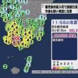 鹿児島の地震/鹿児島の話題・情報