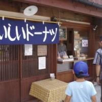 おいしそう!佐渡に出張、大阪のあたりきしゃりき堂