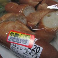 99円×2 マグロ Steak       <゜)))彡   № 26