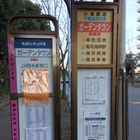 これから稲毛海岸駅に行きます。