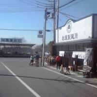 坂トレーニング新コース