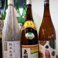 中国・四国・九州の日本酒 其の41