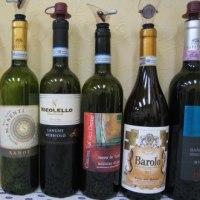 ワインセミナー「イタリア・ピエモンテ州のワイン」を開催しました。