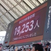 No.1.240 「ホーム初勝利」のお話。