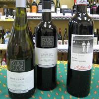 本日は、オーストラリアワインが3種類試飲できます。