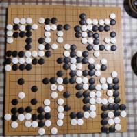 囲碁勝負♪♪