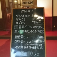 「夢二カフェ・五龍閣」〜夢二ファンなら是非訪れたい、大正ロマン溢れる竹久夢二の世界に浸れるお店💕