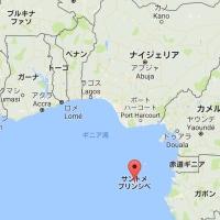 台湾、サントメ・プリンシペと断交 背後に中国?