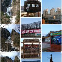 北海道激安ツアー3日間@道東
