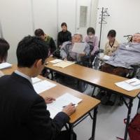 終末期「事前指示書」回収を 京都、障害者団体が市に意見書
