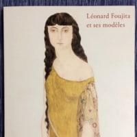 『レオナール・フジタとモデルたち』