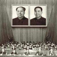 華国鋒首相が辞任。趙紫陽副首相が後任。