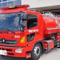 岡崎市消防本部 東消防署 大型水槽車