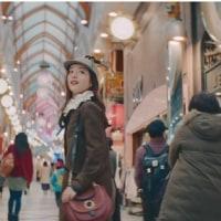 さとみちゃんと東京探検したいなぁ~