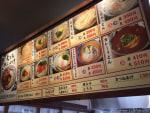 アプリをDLして丸亀製麺へ行って来ました!