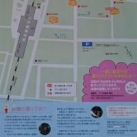 能登川駅前をゆっくり歩こう
