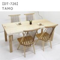【撮影報告】タモ 一枚板 ダイニングテーブル を撮影致しました。【DT-726】