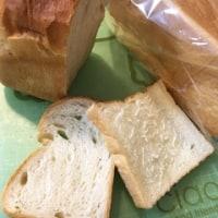 真田丸展と食パン