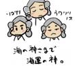 古事記を摘んで日本を知る41