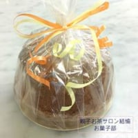 お菓子専門学校スクーリング通信 和も洋も-1