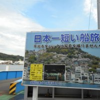 今年もしまなみ海道を渡って…夏。