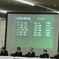 大阪グランプリ〜〜!!!