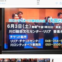 Jcomチャンネルで放送されました