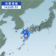 地震@薩摩半島西方沖