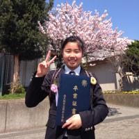 3月22日 笑子 小学校卒業式🌸