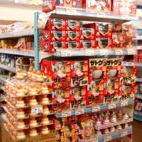 鏡餅コーナー★週末特売チラシ
