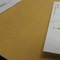 「建築は詩」を読む時間・・・・・建築家 吉村順三のことばを読み解きながら・・・・。