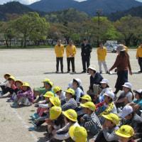 交通安全教室(小学校1年生と2年生)