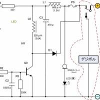 デサルフェーション回路の改造