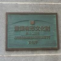 燕 湯(つばめゆ・上野)