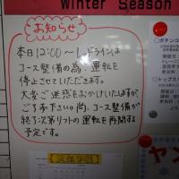 17SKI@高畑スキー場(6日目)