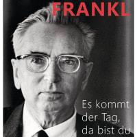 ヴィクトール・フランクルの言葉が刺さる。セルフキャリアドッグの本質に触れている。