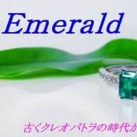 ptエメラルドダイヤモンドリング