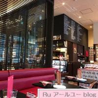 札幌 プティ サレ Ptit sale