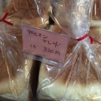 今週のパン