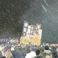"""""""大日本農はだて""""のつどい"""
