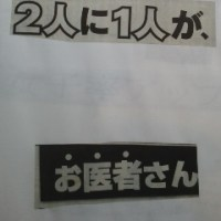 コラージュ川柳 104