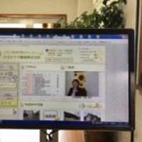 ホームページの勉強会へ行ってきました。