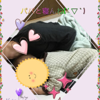 卒乳!おっぱいバイバイ( ^∀^)/~~