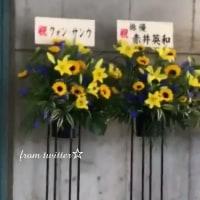 今日のサンウ① 来日してた~💦  '仮想通貨のイベント'にクォン・サンウも参加した!