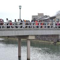 浅野川 七つ橋渡り